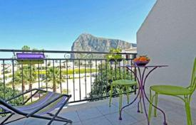 Apartments for sale in San Vito Lo Capo. Apartment with balconies, at 500 m from the beach, San Vito Lo Capo, Sicily, Italy