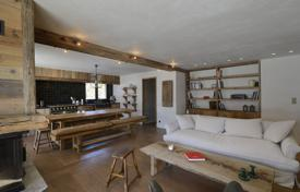 Apartments to rent in French Alps. Ground floor apartment