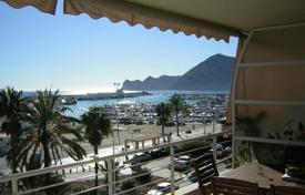 2 bedroom apartments for sale in Altea. Apartment of 2 bedrooms in Altea