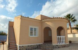 Cheap 3 bedroom houses for sale in Benijofar. 3 bedroom villa with private pool and solarium in Atalaya Park (Benijófar)