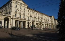 Apartments for sale in Turin. Elegant apartment in the ancient capital of Italy