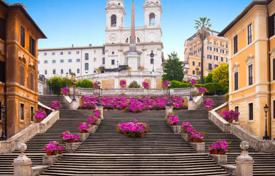 3 bedroom apartments for sale in Rome. Auction sale. Apartment in the center of Rome in an exclusive residential complex with concierge service and the garage.