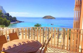 1 bedroom apartments for sale in Magaluf. Apartment with a terrace and a sea view in a residential complex with a garden, Magalluf, Spain