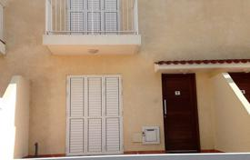 2 bedroom houses for sale in Paralimni. Two Bedroom Maisonette with Title Deeds
