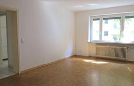 Property for sale in Schwabing-Freimann. Apartment in a residence with a garden, in Schwabing district, Munich, Germany