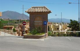 Foreclosed 2 bedroom apartments for sale in Costa del Sol. Apartment – Manilva, Andalusia, Spain