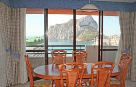 3 bedroom apartments for sale in Valencia. Sea view apartment in a residence just a few steps from the beach, in Calpe, Alicante, Spain