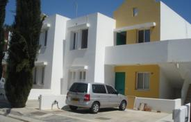 2 bedroom apartments for sale in Perivolia. Two Bedroom Apartment