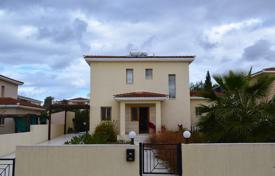 Houses with pools by the sea for sale in Paphos. Villa – Chloraka, Paphos, Cyprus