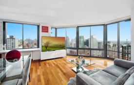 Condos for rent in Manhattan. IT'S ALL ABOUT VIEWS! SPECTACULAR 1BR IN THE UES!