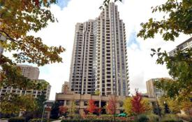 Property for sale in Canada. Apartment – North York, Toronto, Ontario,  Canada