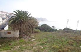 Development land for sale in Lisbon. Land plot in the center of Ericeira, Portugal
