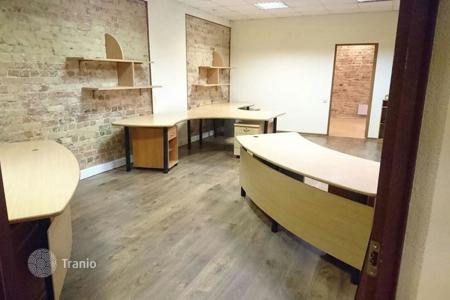 Cheap commercial property in Latvia. Office – Riga, Latvia