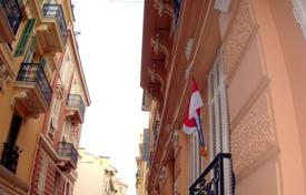 Apartments for sale in Monaco. 2 rooms Quartier des Fleurs