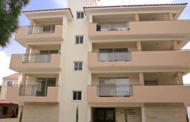 Property for sale in Nicosia. Apartment – Agios Dometios, Nicosia, Cyprus