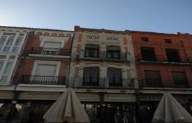 Bank repossessions residential in Medina del Campo. Apartment – Medina del Campo, Castille and Leon, Spain