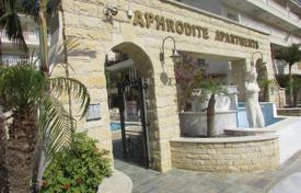 Property for sale in Paphos. 2 Bedroom Apartment In Yeroskipou