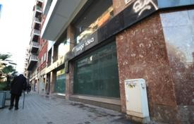 Off-plan property for sale in Southern Europe. Commercial center, Barcelona, Spain