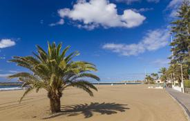 "Apartments for sale in Gran Canaria. Ницца Ð 'оГьшие аÐар єаменєы Ñ€ ядом с ÐÐ ""яжем"
