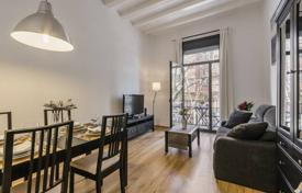 1 bedroom apartments for sale in Barcelona. Apartment – Barcelona, Catalonia, Spain