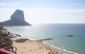 Cheap 1 bedroom apartments for sale in Calpe. Apartment of 1 bedrooms in Calpe