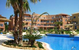 1 bedroom apartments by the sea for sale in Paphos. Elite complex 100 meters from the beach — Paphos