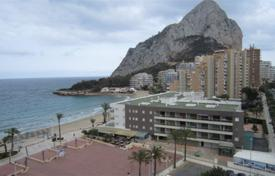 Cheap 1 bedroom apartments for sale in Calpe. Apartment – Calpe, Valencia, Spain