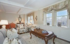 Residential to rent in Upper East Side. Park Avenue