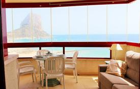 1 bedroom apartments for sale in Calpe. Apartment – Calpe, Valencia, Spain