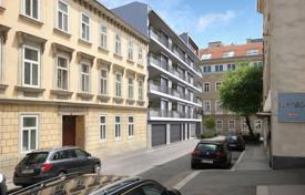 1 bedroom apartments for sale in Vienna. One bedroom apartment in a new residential complex, Vienna, Austria