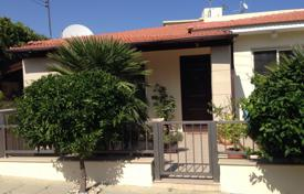 3 bedroom houses by the sea for sale in Oroklini. Three Bedroom Detached Bungalow-Reduced