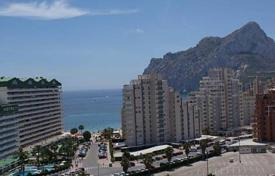 1 bedroom houses for sale in Calpe. Apartamento of 1 bedrooms in Calpe