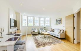 Property for sale in London. Apartments in a residential complex with a garden in the heart of Westminster, London