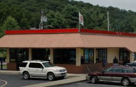 Property for sale in New York. Restaurant in New York state