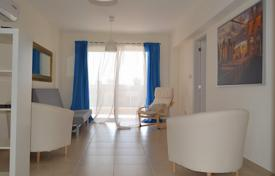 Apartments for sale in Paphos. New home – Peyia, Paphos, Cyprus