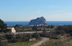 1 bedroom houses for sale in Alicante. Detached house – Alicante, Valencia, Spain