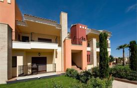 Bank repossessions residential in Spain. Comfortable apartment with a terrace, Orihuela Costa, Spain
