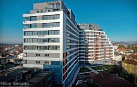 Residential for sale in Ljubljana. New home – Ljubljana, Slovenia