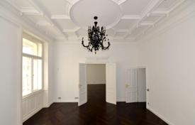 Luxury apartments for sale in Vienna. Modern apartment with a balcony in the 1st district of Vienna, Austria