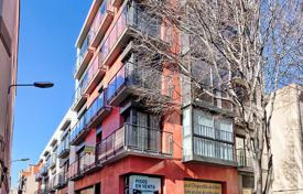 Residential from developers for sale in Catalonia. New apartments in Barcelona