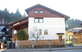 Houses for sale in Ljubljana. This is a beautiful two-family house with a total area of 418 m², located on a quiet street on a plot of 980 m²
