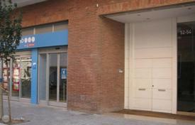 Property for sale in Spain. Shopping center in the fashionable district of Sarria-Sant Gervasi