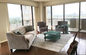Property for sale in Texas. Two-bedroom condominium with panoramic views of the downtown Houston, Uptown area