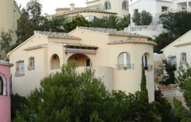 Cheap 2 bedroom houses for sale in Benitachell. 2 bedroom villa with sights to Sierra Bernia mountains in Montecala, Benitachell
