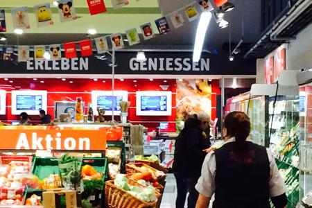 Supermarkets for sale in Saxony-Anhalt. Brand new supermarket in Saxony-Anhalt with a 7,3% yield
