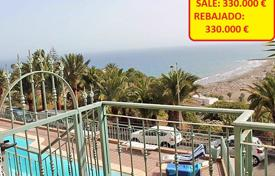 "Apartments for sale in Gran Canaria. ОєР""ично єр иÐÐ ""екс Вид на мор е"