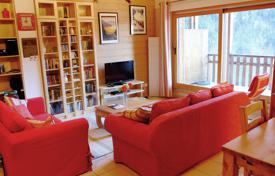 Property for sale in Isere. Apartment – Isere, France