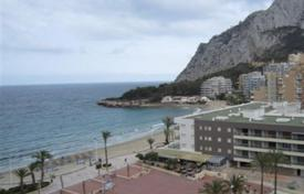 1 bedroom houses for sale in Costa Blanca. Apartamento of 1 bedrooms in Calpe