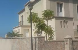 Townhouses for sale in Tenerife. Terraced house – Chayofa, Canary Islands, Spain