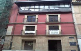 Bank repossessions apartments in Asturias. Apartment – Oviedo, Asturias, Spain